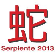 2. 2013 Año Serpiente Yin por Raymond Lo