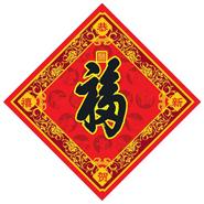 Los 5 Rituales de Feng Shui para el Año Nuevo Chino