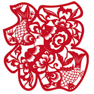 Costumbres para el Año Nuevo Chino 2011