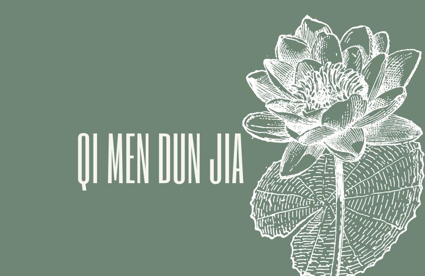 Qué es Qi Men Dun Jia