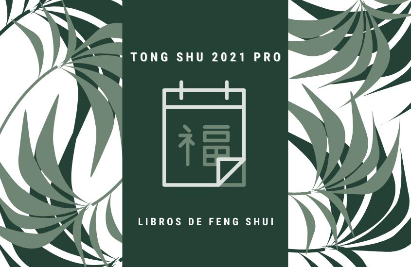 Tong Shu 2021 PRO