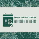 Tong Shu PRO Diciembre 2020