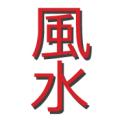 Feng Shui: El Peligro del «Mapa Bagua»