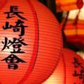 El décimo quinto día del primer mes lunar: 24 de febrero del 2013 | El Festival de los Faroles