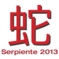 Aflicciones Anuales de Feng Shui y Curas Sugeridas en 2013