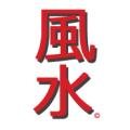Reglas de Interacción de las Estrellas BaZhai con las Estrellas del Luo Shu
