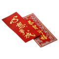 Tips para celebrar el Año Nuevo Chino